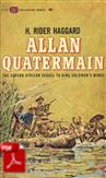 Cover of Allan Quatermain