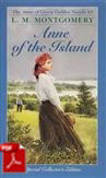 Cover of Anne of the Island