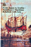 Cover of From Japan to Arabia-Ayutthaya's Maritime Relations with Asia